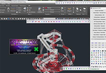 Splashworx - Proprietary software design